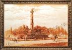 Старая Полтава. Памятник (славы) Петра I.